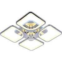Светодиодная люстра VALIANO SLE500412-04RGB EVOLED