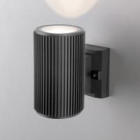 Уличный настенный светильник 1404 TECHNO серый