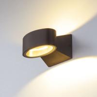 Уличный настенный светодиодный светильник 1549 TECHNO LED Blinc черны
