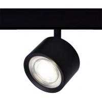 Трековый светодиодный светильник ST Luce Vedo ST353.436.06