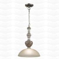 Подвесной светильник 254015201