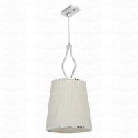 Подвесной светильник 460010301