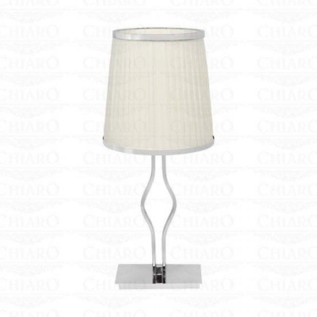 Настольная лампа 460030101