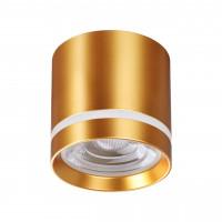 Потолочный светодиодный светильник Novotech Arum 358494