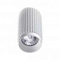 Потолочный светильник Novotech Mais 370755