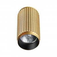 Потолочный светильник Novotech Mais 370756