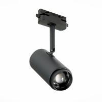 Трековый светодиодный светильник ST Luce Zoom ST600.436.12