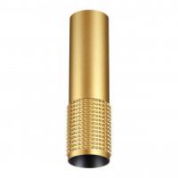 Потолочный светильник Novotech Mais 370759