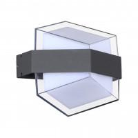 Уличный настенный светодиодный светильник Novotech Street 358574