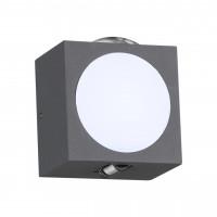 Уличный настенный светодиодный светильник Novotech Calle 358565