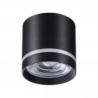 Потолочный светодиодный светильник Novotech Arum 358491