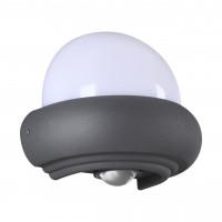 Уличный настенный светодиодный светильник Novotech Street 358566
