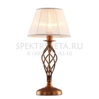 Настольная лампа Ровена CL427811 CITILUX