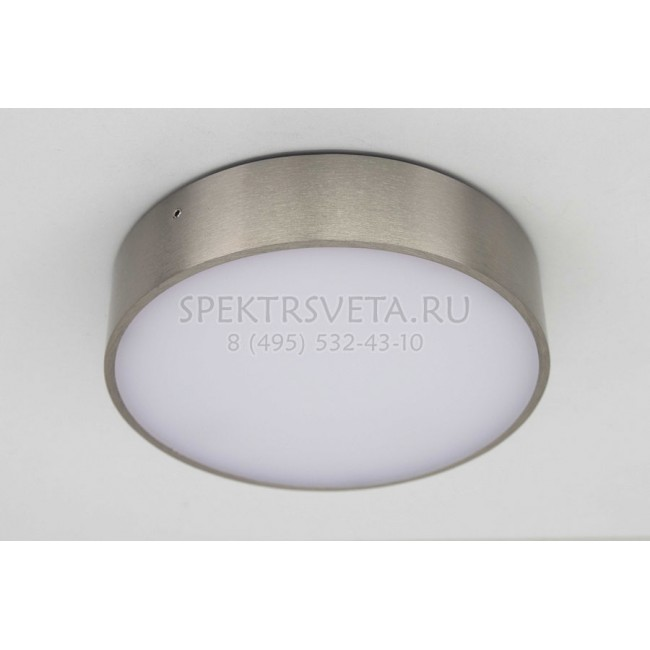 Накладной светильник Тао CL712R241 CITILUX
