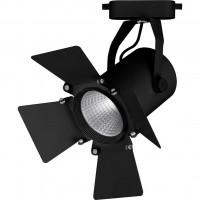Светодиодный светильник трековый 32555 AL110 12W 4000K Feron