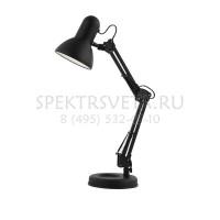 Настольная лампа офисная Famous 24880 GLOBO