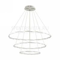 Светодиодный подвесной светильник Serenity 3700/99L Lumion