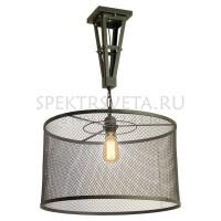 Светильник на штанге LSP-9885 LUSSOLE