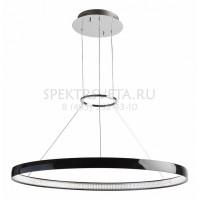 Подвесной светильник Платлинг 661010201 RegenBogen LIFE