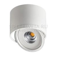 Накладной светильник Gesso 357583 NOVOTECH