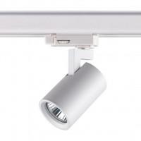 Трёхфазный трековый светильник GUSTO 370648 Novotech
