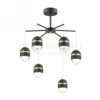Подвесная светодиодная люстра Minion 4118/30CL Odeon Light