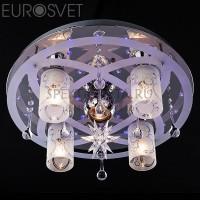 Люстра потолочная 70202/5 хром/синий+красный+фиолетовый Eurosvet