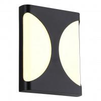 Уличный светодиодный светильник CLT 440W BL Crystal Lux