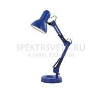 Настольная лампа офисная Famous 24883 GLOBO