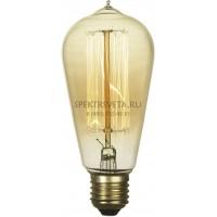Лампа декоративная цоколь Е27 GF-E-764 LUSSOLE