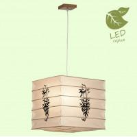 Подвесной светильник TERAMO GRLSL-2816-01 Lussole