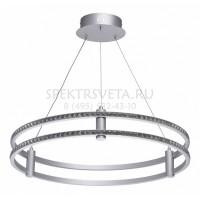 Подвесной светильник Гослар 498013601 RegenBogen LIFE