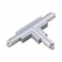 """Соединитель """"T"""" с токопроводом левый для однофазного шинопровода 135088 Novotech"""