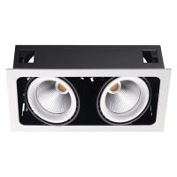 Встраиваемый светодиодный светильник GESSO 358038 Novotech