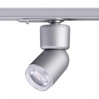 Однофазный трековый светильник FINO 358291 Novotech