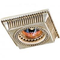 Встраиваемый точечный светильник Sandstone 369830 NOVOTECH