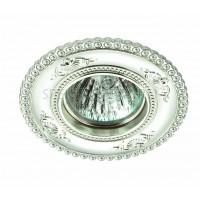 Встраиваемый точечный светильник CANDI 370337 NOVOTECH