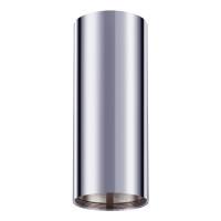 Накладной светильник UNITE 370534 Novotech