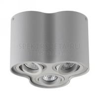 Накладной светильник Pillaron 3831/3C Odeon Light