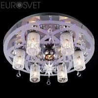 Люстра потолочная 70202/7 хром/синий+красный+фиолетовый Eurosvet