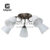 Люстра потолочная 356016505 DeMarkt