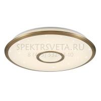 Потолочный светильник СтарЛайт CL70363R CITILUX