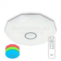 Светодиодный RGB светильник с пультом Диаманд CL713100RGB CITILUX