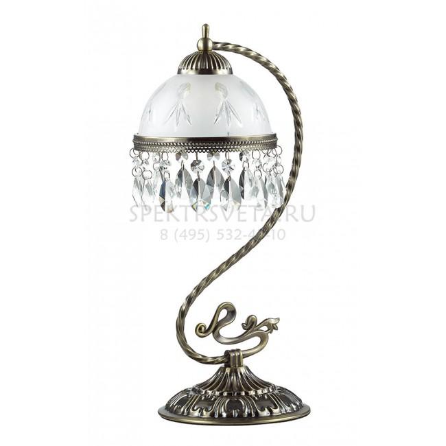 Настольная лампа AVIFA 2989/1T LUMION