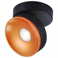 Светодиодный спот KUSILVAK LSP-8017 Lussole
