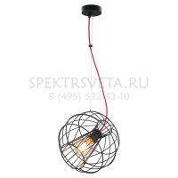 Подвесной светильник LSP-9933 LUSSOLE