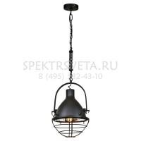 Подвесной светильник LSP-9989 LUSSOLE