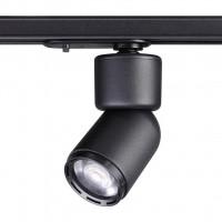 Однофазный трековый светильник FINO 358292 Novotech