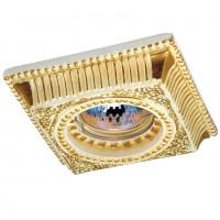Встраиваемый точечный светильник Sandstone 369831 NOVOTECH