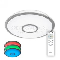 Светодиодный RGB светильник с пультом Старлайт CL70330RGB CITILUX